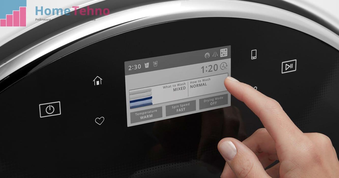 Не работает дисплей в стиральной машине