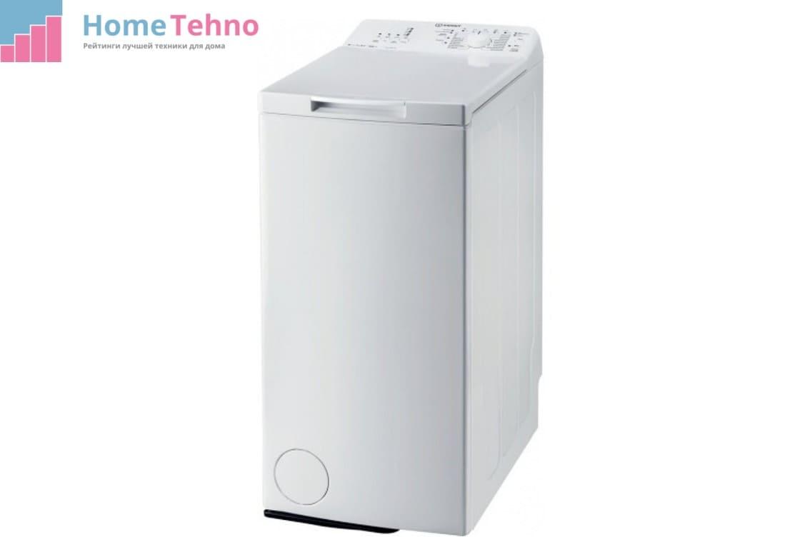 Почему не работает стиральная машина Indesit