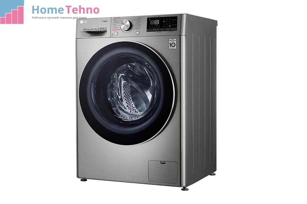 Почему не работает стиральная машина LG