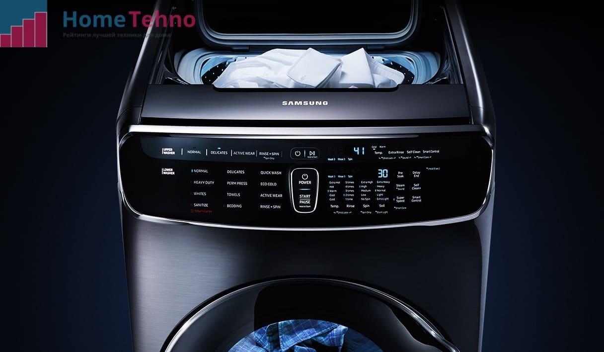 Почему не работает стиральная машина Samsung