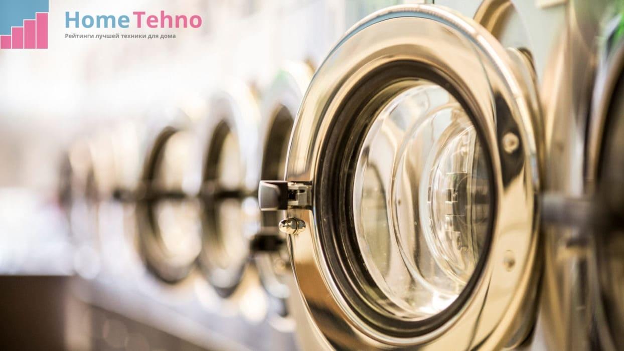 Проблемы с дверцей в стиральной машине