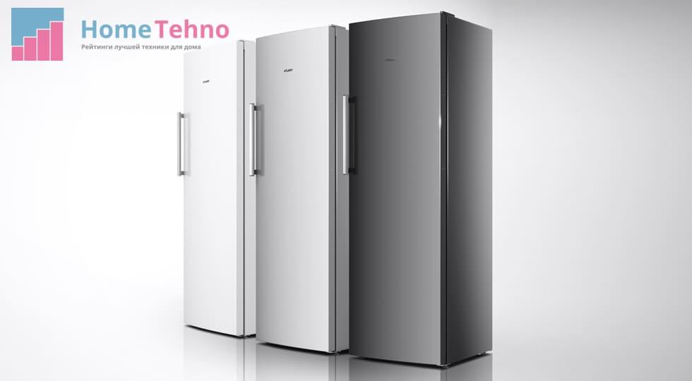 самые лучшие холодильники атлант
