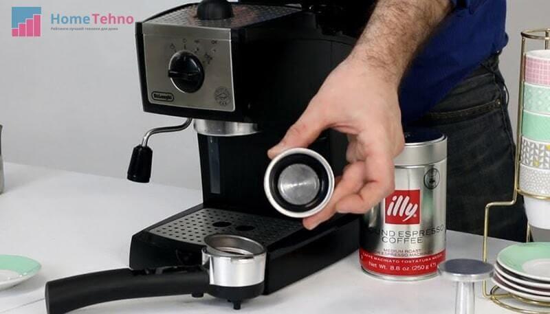 как почистить кофемашину delonghi