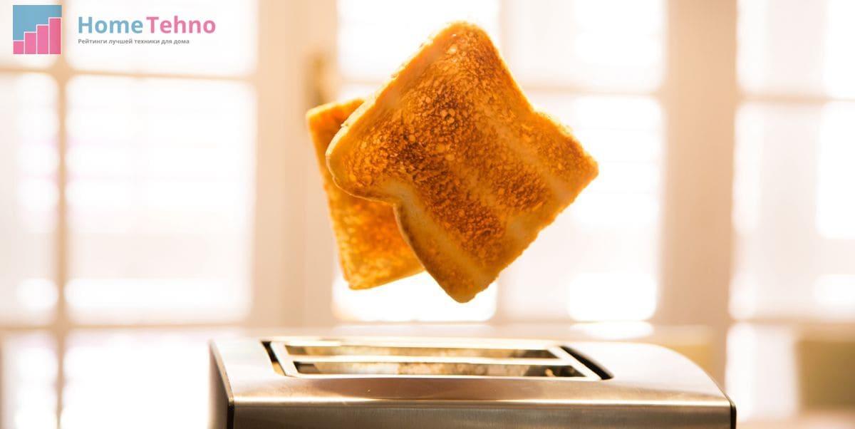 какой выбрать тостер