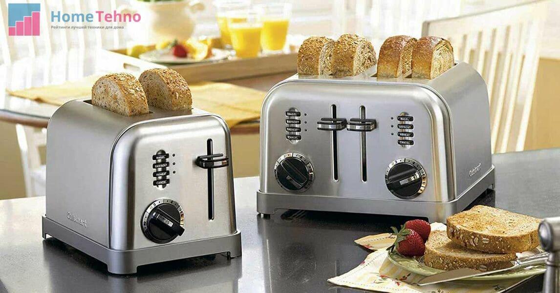 оптимальное количество камер для тостера