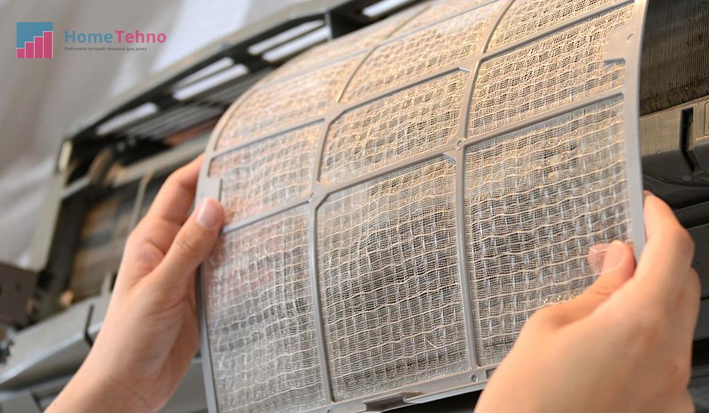 как почистить фильтры кондиционера