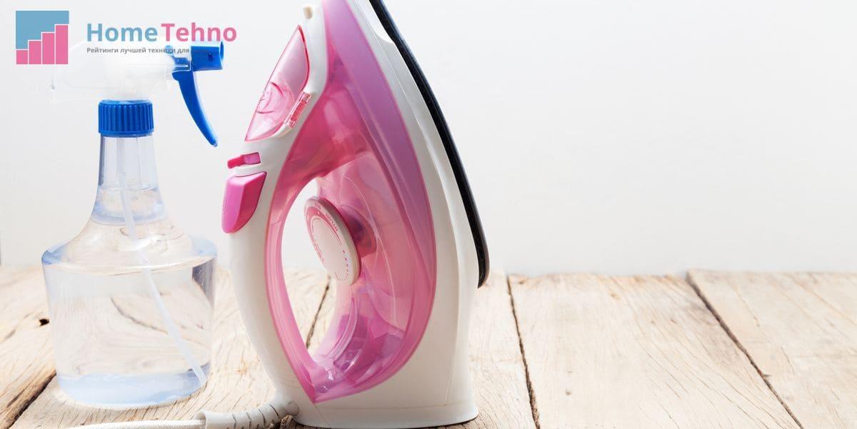 как почистить утюг моющими средствами