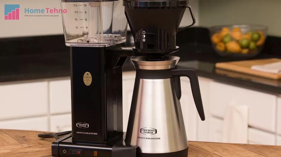 как пользоваться капельной кофемашиной