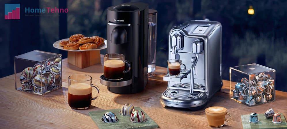 как пользоваться кофемашиной с автоматическим помолом