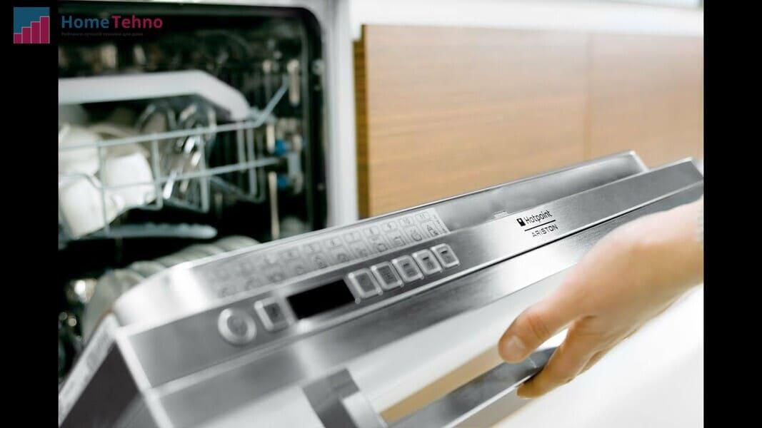 как пользоваться посудомоечной машиной ariston