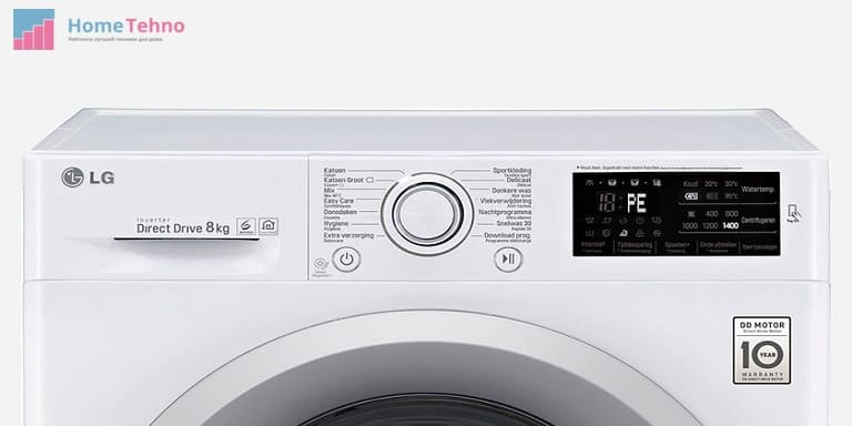 как пользоваться стиральной машиной lg