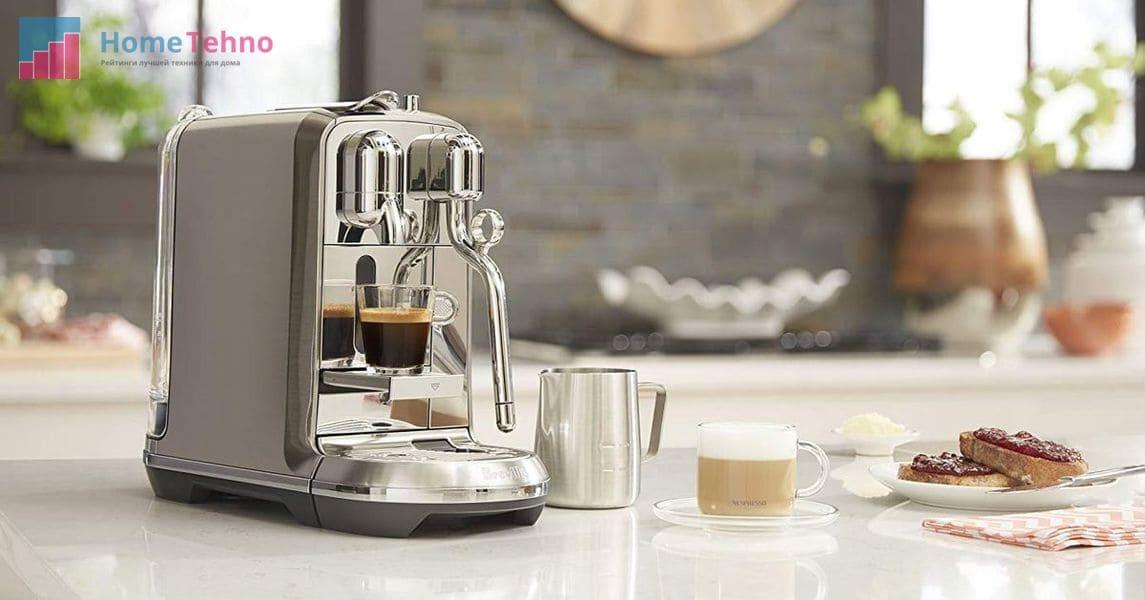 первый запуск кофемашины