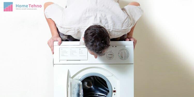что делать если стиральная машины прыгает
