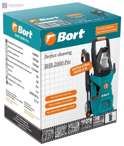 лучшая мойка высокого давления Bort BHR-2000-PRO