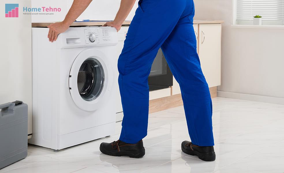 регулировка положения стиральной машины