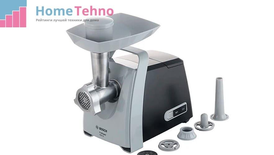 Bosch MFW 45020/45120