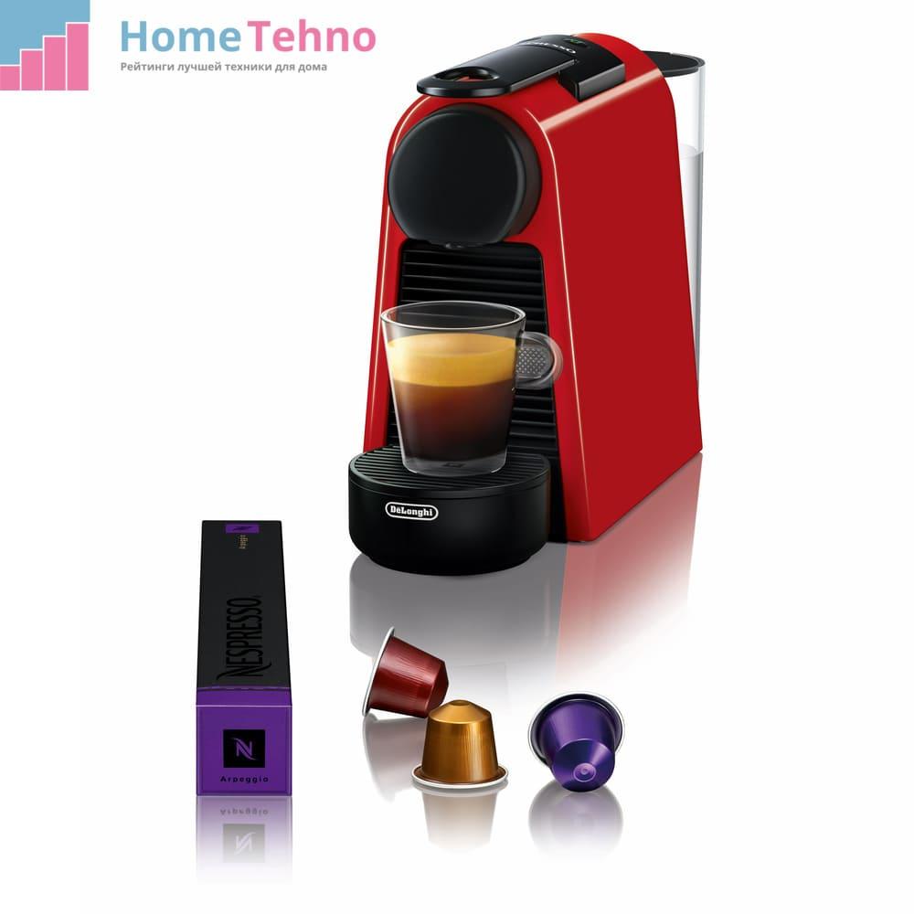 DeLonghi Nespresso Essenza Mini EN 85 AE