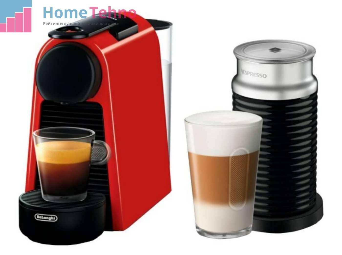 Кофемашина DeLonghi Nespresso Essenza Mini EN 85 AE