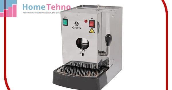Кофемашина Gretti NR-101
