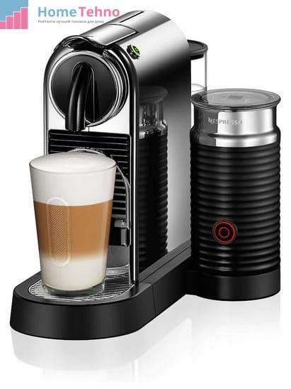 Кофемашина Nespresso C123 CitizMilk