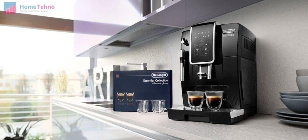 лучшая кофемашина с капучинатором De'Longhi Dinamica ECAM 350.15.B