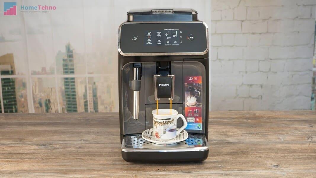 лучшая кофемашина с капучинатором Philips EP2224 Series 2200