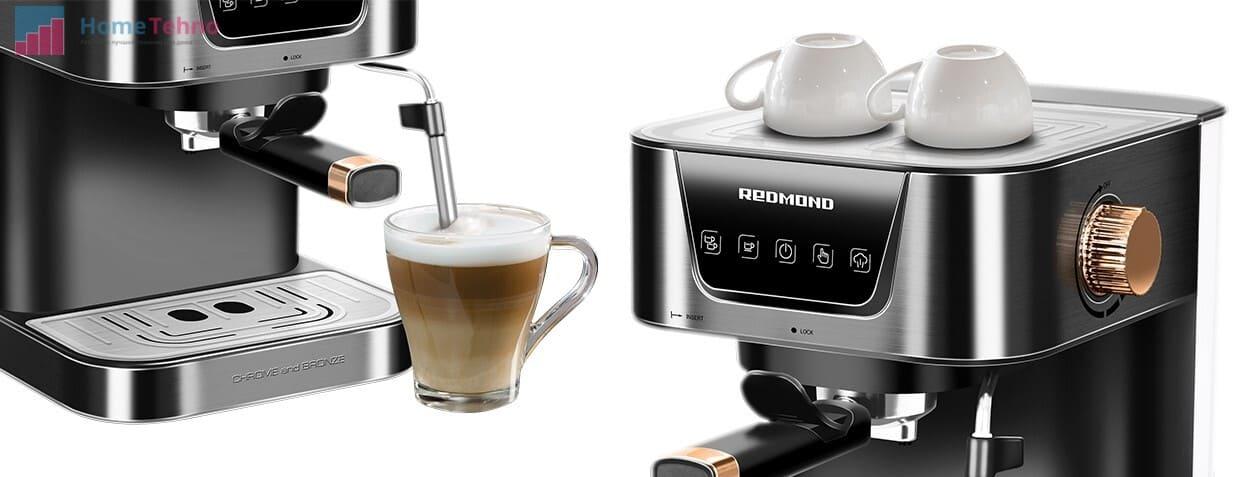 лучшая кофемашина с капучинатором REDMOND RCM-CBM1514