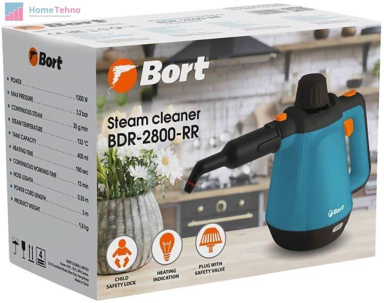 лучший пароочиститель Bort BDR-2800-RR