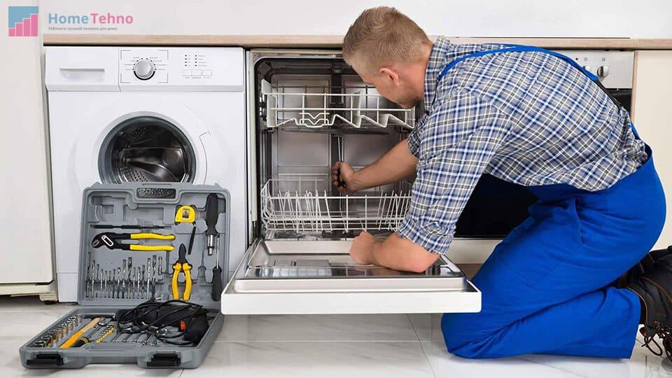 подключение посудомойки к сети