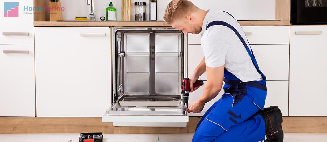 выбор места для установки посудомойки