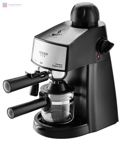 лучшая недорогая рожковая кофеварка DELTA LUX DL-8151К