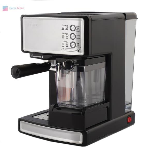 лучшая рожковая кофеварка VITEK VT-1514