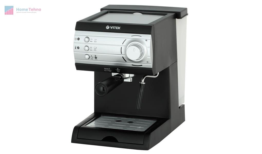 лучшая рожковая кофеварка VITEK VT-1519