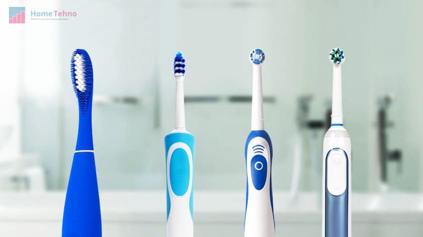 на что еще обратить внимание при выборе электрической зубной щетки