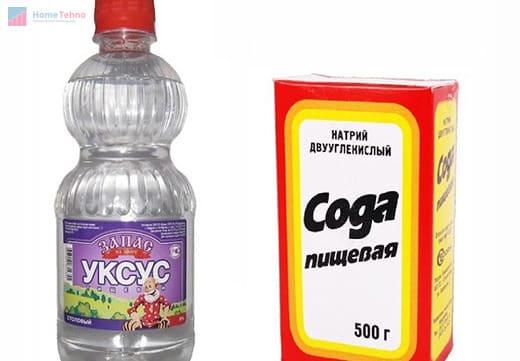 уксус + сода для очистки парогенератора