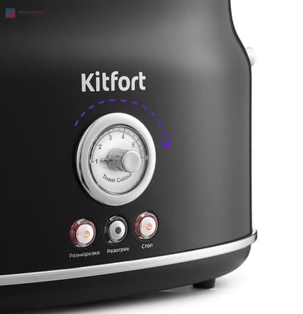 Kitfort KT-2038-1