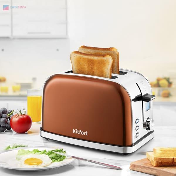 лучший тостер Kitfort KT-2036