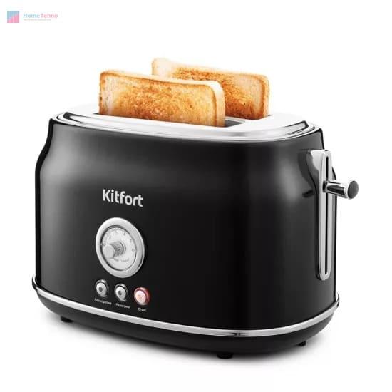 лучший тостер Kitfort KT-2038-1