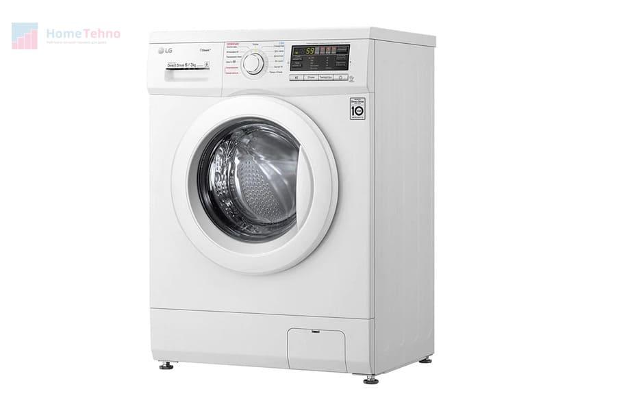 лучшая стиральная машина с сушкой LG F-1296CDS0