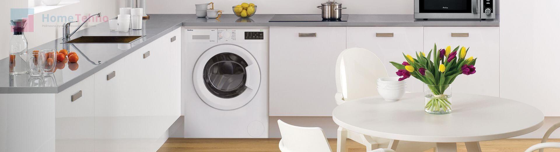 топ лучших стиральных машин с сушкой