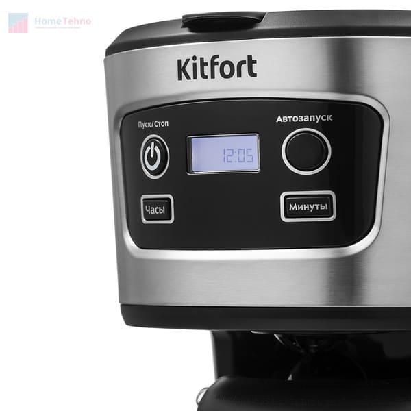 капельная кофеварка Kitfort KT-738